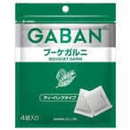 GABAN ギャバン ブーケガルニ(4袋)ホール袋 1セット(2個入) ハウス食品