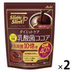 スリムアップスリム ダイエットケア乳酸菌ココア 1セット(2個) アサヒグループ食品 栄養調整食品