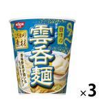 日清の雲呑麺 71g