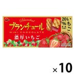 ブルボン ブランチュールミニチョコレート 濃厚いちご 10箱 チョコレート お菓子