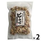 アウトレット 日進堂製菓 ピーナッツミックス 1セット(225g×2袋)