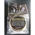Dolce Vita 黒トリュフソルト 25g トリュフ塩