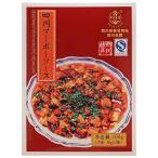 ユウキ食品 四川マーボーソース/辛口・花椒粉付50g×2 1セット(2箱入) 麻婆豆腐の素 中華調味料