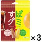 アウトレットすぱグミ コーラ&レモン 1セット(70g×3袋)