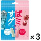 アウトレットすぱグミ ソーダ&チェリー 1セット(70g×3袋)