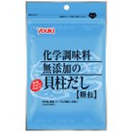 ユウキ食品 化学調味料無添加の貝柱だし(袋) 60g 1セット(2袋入) 中華調味料