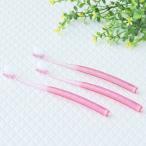 ロハコ限定 LOHACO Lifestyle Oral Care 歯ブラシ 超コンパクト やわらかめ ピンク 1セット(3本) アスクル 歯ブラシ