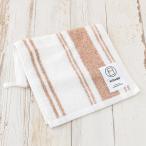 キッチン用タオル LOHACO lifestyle towel ベージュ 約22cm×70cm 1枚 今治タオル