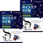 カンロ ボイスケアのど飴/70g 1セット(2袋入)