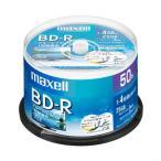 日立マクセル 録画用BDR 50枚スピンドル ひろびろ美白レーベル BRV25WPE.50SP