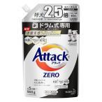 アタックゼロ(Attack ZERO) 抗菌プラス ドラム式専用 詰め替え 特大 900g 1個 衣料用洗剤 花王