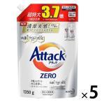 アタックゼロ(Attack ZERO) 抗菌プラス 詰め替え 超特大 1350g 1セット(5個入) 衣料用洗剤 花王