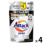 アタックゼロ(Attack ZERO)抗菌プラス ドラム式専用 詰め替え 超特大 1800g 1セット(4個入) 衣料用洗剤 花王