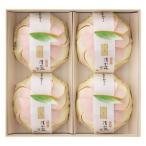 三越伊勢丹 清水白桃ぜりぃ 1箱(4個入)三越の紙袋付き 手土産ギフト