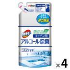 【お得なセット】カビキラー アルコール除菌 キッチン用 詰替用 350ml 1セット(4個入)ジョンソン