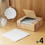 カウンタークロス 使い切りふきん キッチンダスター ハーフサイズ グレー 1セット(30枚入×4個) LOHACO オリジナル