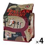 【ドリップコーヒー】カルディコーヒーファーム カフェカルディ ドリップコーヒー イタリアンロースト 1セット(4パック)