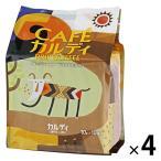 【ドリップコーヒー】カルディコーヒーファーム カフェカルディ ドリップコーヒー マイルドカルディ 1セット(4パック)