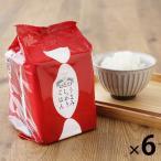 パックごはん18食 LOHACO限定 山形のうまみしっかりごはん 200g×3食パック 6袋(計18食) 米加工品