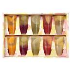 三越伊勢丹〈ラ・メゾン白金〉2層のフルーツゼリー 1箱(10個入)伊勢丹の紙袋付 手土産ギフト