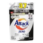 アタックゼロ(Attack ZERO) ドラム式専用 詰め替え 1350g 1個 衣料用洗剤 花王