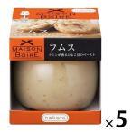 缶詰・瓶詰 nakato メゾンボワール フムス クミンが香るひよこ豆のペースト 95g 5個