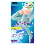 SLIMWALK(スリムウォーク)美脚ロング 朝までクール M〜L ピップ