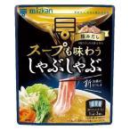ミツカン スープも味わうしゃぶしゃぶ 極みだし 1個 鍋つゆ・鍋用スープ・しゃぶなべ