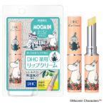 【数量限定】DHC 薬用リップクリーム ムーミン&リトルミイ ディーエイチシー