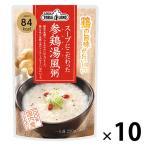 スープにこだわった参鶏湯風粥 220g