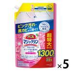 バスマジックリン SUPER CLEAN アロマローズ 詰め替え 1300ml 1セット(5個) 花王