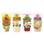 【朝食にも!】キユーピー パン工房4種セット(カレー・コーン&マヨ・ピザソース・ツナ&マヨ)