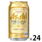 「送料無料 ビール (季節限定) アサヒ ザ・ゴールド 350ml 1ケース(24本)」の画像