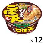 カップ麺 九州地区限定 マルちゃん バリうま ごぼ天うどん 89g 1セット(12個) 東洋水産
