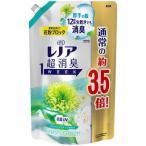 レノア 超消臭 1week フレッシュグリーンの香り 詰め替え 超特大 1390ml 1個 柔軟剤 P&G