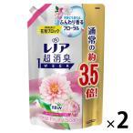 レノア 超消臭1WEEK フローラルフルーティーソープ 詰め替え 超特大 1390ml 1セット(2個入) 柔軟剤 P&G