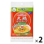 味の素 丸鶏がらスープ 塩分ひかえめ  5gスティック 5本入 2袋(計10本) 鶏ガラスープの素 減塩