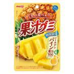 明治 果汁グミ ゴールデンパイン 6�