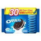 モンデリーズ OREO(オレオ)ファミリーパック バニラクリーム 1袋 クッキー ビスケット