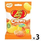 Jelly Belly(ジェリーベリー) チュウイキャンディ レモン&オレンジ 3袋 グミ 輸入菓子