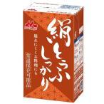 豆腐12丁 常温 絹とうふ しっかり お