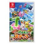任天堂 Nintendo Switch New ポケモンスナップ HAC-P-ARFTA(パッケージ版)