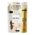 フレアフレグランス IROKA(イロカ) ネイキッドリリーの香り 詰め替え 超特大 1200ml 1個 柔軟剤 花王