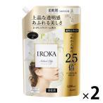 【セール】フレアフレグランス IROKA(イロカ) ネイキッドリリーの香り 詰め替え 超特大 1200ml 1セット(2個入) 柔軟剤 花王