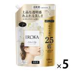 【セール】フレアフレグランス IROKA(イロカ) ネイキッドリリーの香り 詰め替え 超特大 1200ml 1セット(5個入) 柔軟剤 花王