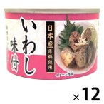アウトレット いわし味付 国産いわし使用  150g 1セット(12缶) タイランドフィッシャリージャパン