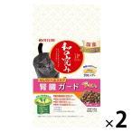 JPスタイル 和の究み セレクトヘルスケア 腎臓ガード チキン味 国産 1.4kg(200g×7パック)2袋 キャットフード 猫 ドライ