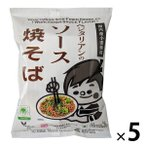 袋麺 ベジタリアンのソース焼きそば 国内産小麦使用 118g 1セット(5袋) 桜井食品 インスタント麺