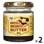 パンに合う 海苔佃煮バター 80g 1セット(2個) ニコニコのり