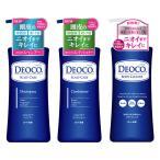 デオコ(DEOCO) スカルプケアシャンプー + コンディショナー + 薬用ボディソープ ポンプ セット 各350ml